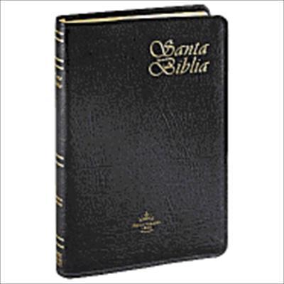 Biblia Ultrafina con Referencias Cuero Negro Caja