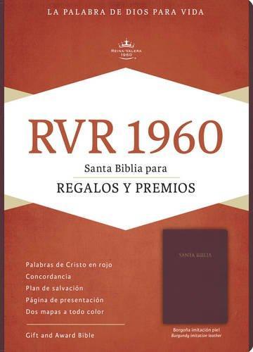 RVR 1960 Biblia para regalos y premios - vino