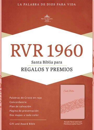RVR 1960 Biblia para regalos y premios - rosado