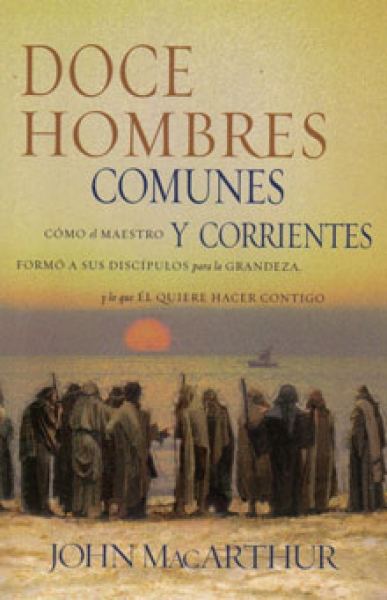 Doce hombres comunes y corrientes >