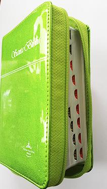 Santa Biblia Compacta, con Cierre, Reina Valera 1960, piel imitación cuero verde