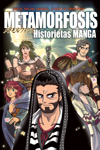 Metamorfosis Historietas Mangas